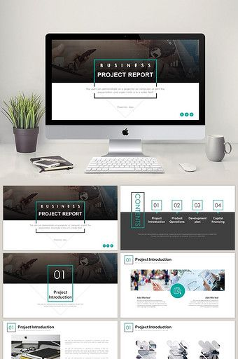 Simple Project Report Business Plan Ppt Template Powerpoint Pptx Free Download Pikbest Powerpoint Design Templates Business Plan Ppt Powerpoint Template Free