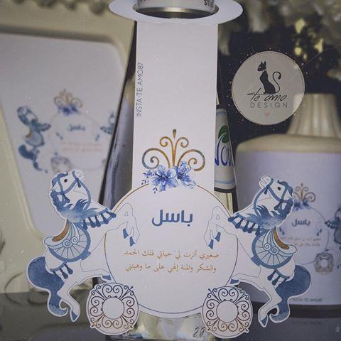 ثيمات و توزيعات تيآمو Te Amo87 Instagram Photos And Videos Diy Gift Box Place Card Holders Diy Gift