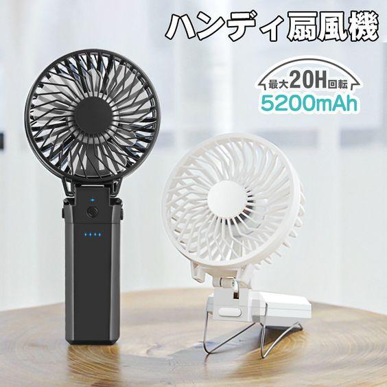 卓上扇風機おすすめ15選!静音、USB、首振りなどオシャレ便利な厳選まとめ
