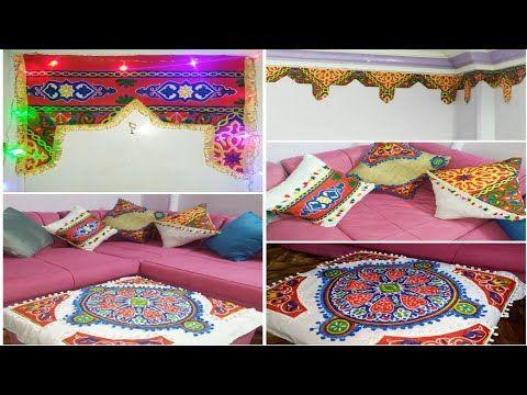 Pin On Decorations For Ramadan
