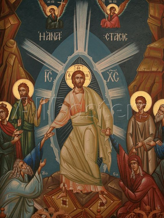 Icon of Christs Resurrection:
