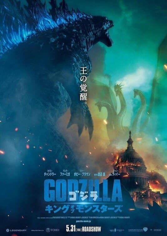 Godzilla 2 Streaming Vostfr : godzilla, streaming, vostfr, Japanese, Poster, Godzilla:, Monsters, Pretty, Poster,, Godzilla,, Movie