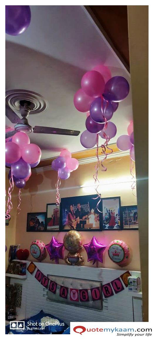 1000 Newborn Baby Decoration Ideas You Must Consider Baby Party Decorations Welcome Home Parties Birthday Balloon Decorations
