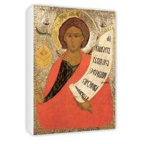 The Holy Prophet Zacharias, Russian icon.. - Canvas - Medium - 30x45cm - lovely icon art on canvas - cost $65.00  -  please click image for more info...