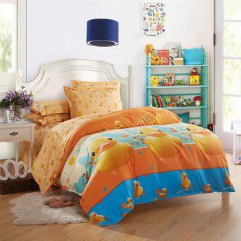 Schattige oranje rubberen eend trooster te dekken beddengoed set voor kinderen, 4 stuks 100 % katoen anti- allergische kinderen beddengoed, gratis verzending