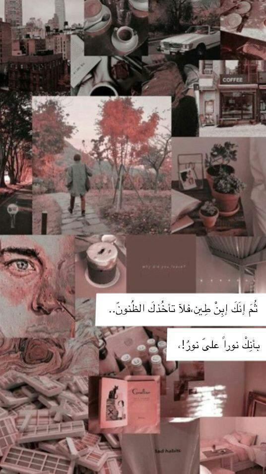 Pin By Zaynab H On كلام أعجبني Beautiful Arabic Words Iphone Wallpaper Quotes Love Cover Photo Quotes