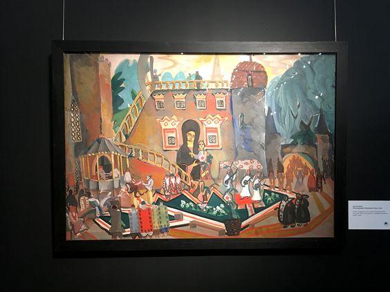 Работа с экспозиции выставки