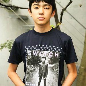 堂々と雑誌の表紙を飾る八代目市川染五郎のかっこいい画像