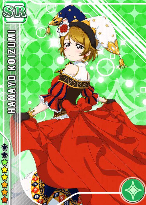 #607 Koizumi Hanayo SR idolized