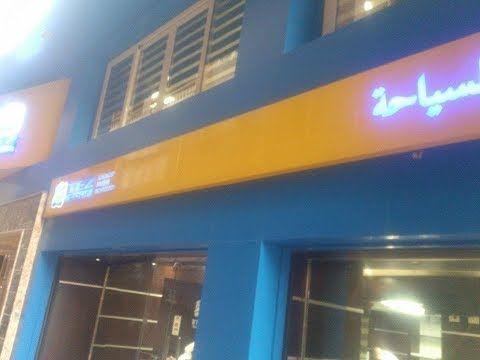 كلادينج واجهات كلادينج 01221570260 Youtube واجهات كلادينج كلادينج Exteriordesign Neon Signs Neon