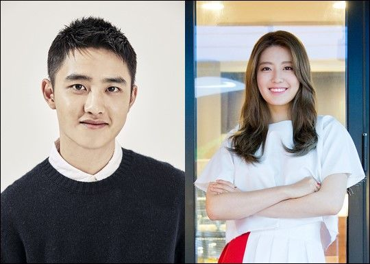 Lily S Take Do Kyung Soo And Nam Ji Hyun Confirm Appearance In