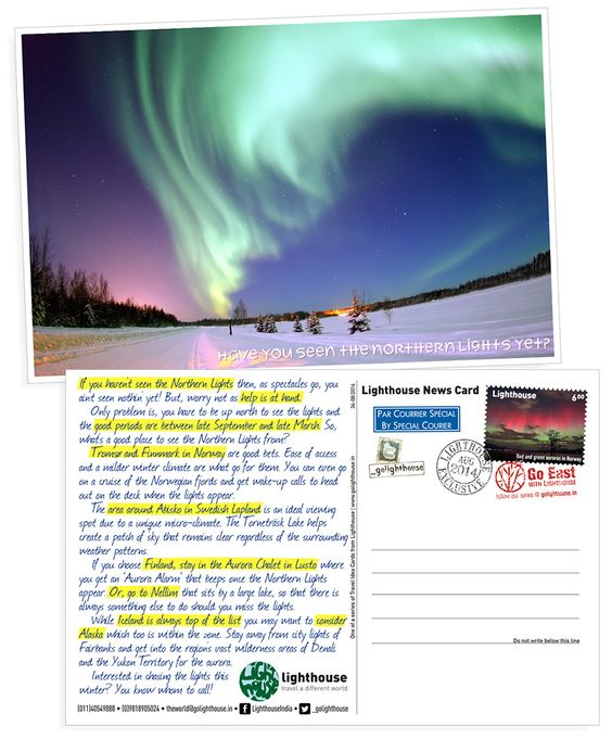 The August 2014 post card from Lighthouse is on the Northern Lights.