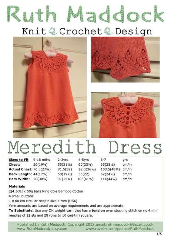 Ruth Maddock Designer Knitting And Crochet Patterns Free Uk Delivery On Orders Over 20 00 Orgu