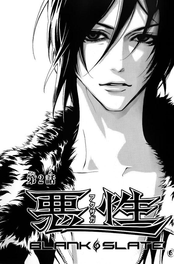 Akusaga - Capitulo 2 - 1 - Animextremist