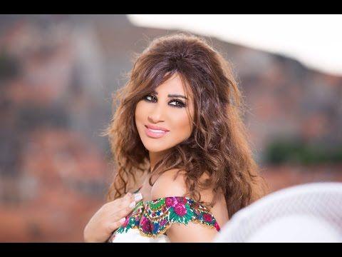 نجوى كرم بوسة قبل النوم Najwa Karam Bawsit Abel L Nawm Music Video Hair Styles Beauty Long Hair Styles