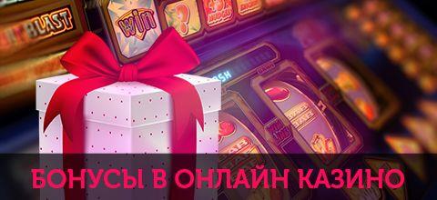 2020 и отзывам выплатам онлайн рейтинг по казино