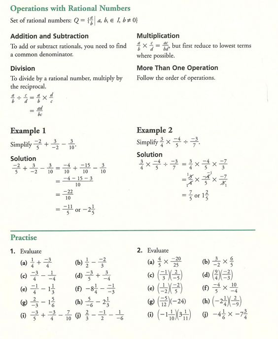 Grade 10 Academic Math Fractions Practice – Grade 10 Math Worksheets