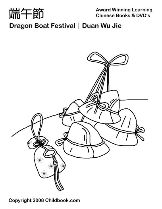 He Dragon Boat Festival Is Also The Time For Protection From Evil And Diseases Rest Of Year Here Are Some Interesting Customs Traditio