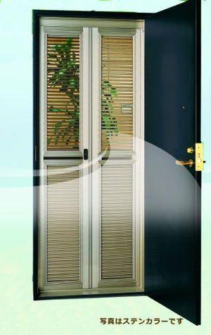 扇風機いらず 玄関から涼しい風 今欲しいマンション玄関網戸のまとめ