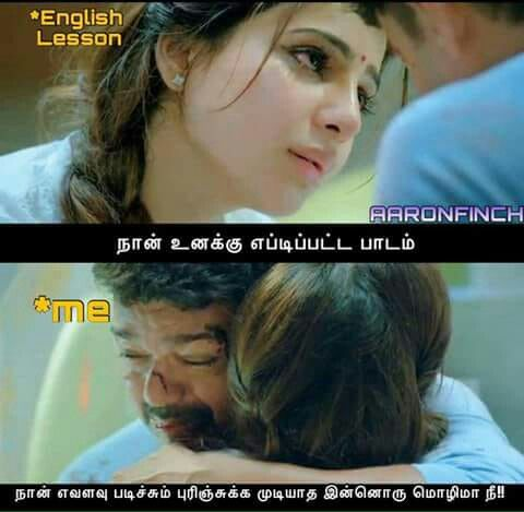 Pin By Ruhanrupesh On Bff Fun Quotes Funny Tamil Funny Memes Comedy Memes