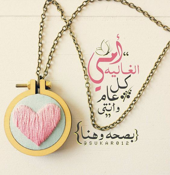 Instagram Photo By س ــكـــر Jul 5 2016 At 3 45pm Utc Eid Cards Happy Eid Eid Mubarak Card