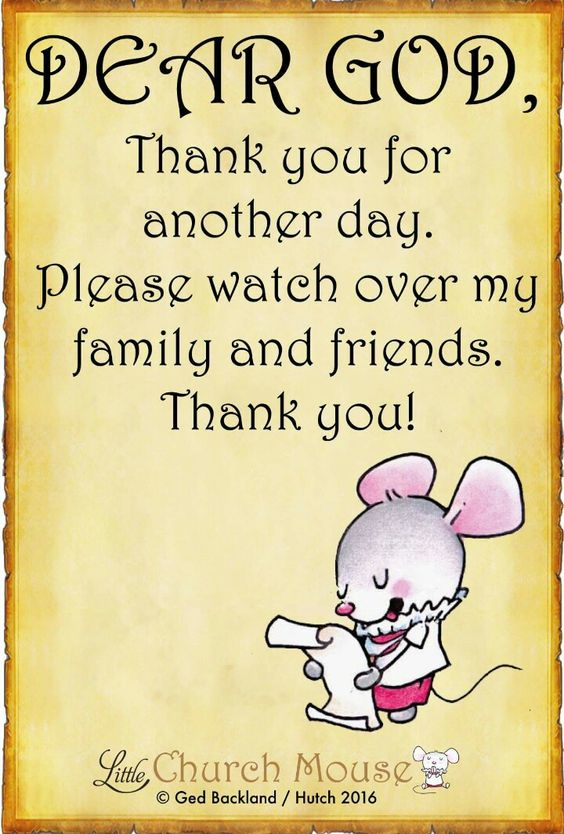♡✞♡ Dear God, Thank you for another day. Please watch over my family and friends. Thank you! Amen...Little Church Mouse 25 August 2016 ♡✞♡