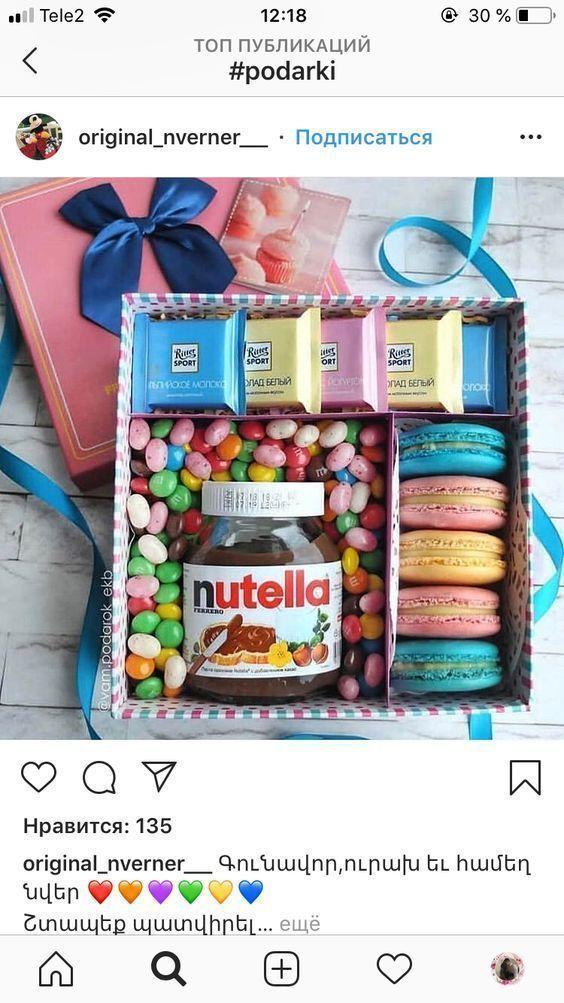 Cadeau petit Ami Tumblr Boîte cadeau nutella | Cadeau pour petit