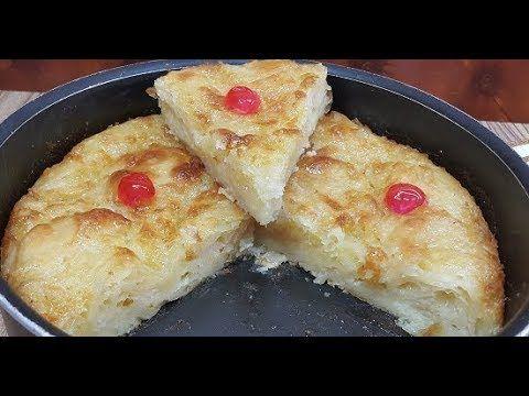 كيكة الجلاش سهلة وسريعة وبمكونات اقتصادية Youtube Food Breakfast Cake