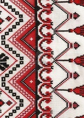 diseno-de-folk-ucraniano-de-bordado-de-arte