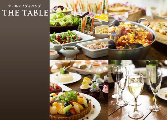 オールデイダイニング ザ テーブル|レストラン|【公式】ホテルセンチュリー静岡