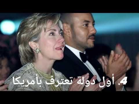 10 معلومات لا ت صدق عن دولة المغرب يجهلها أغلب العرب Youtube Historical Figures Einstein Historical
