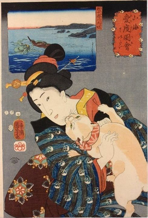 Kuniyoshi Utagawa / 歌川国芳