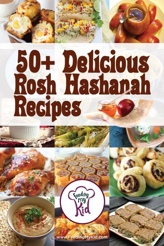 rosh hashanah recipes to freeze