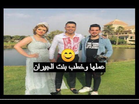 أول صور من خطوبة حسن شاكوش لـ بنت الجيران Incoming Call Screenshot