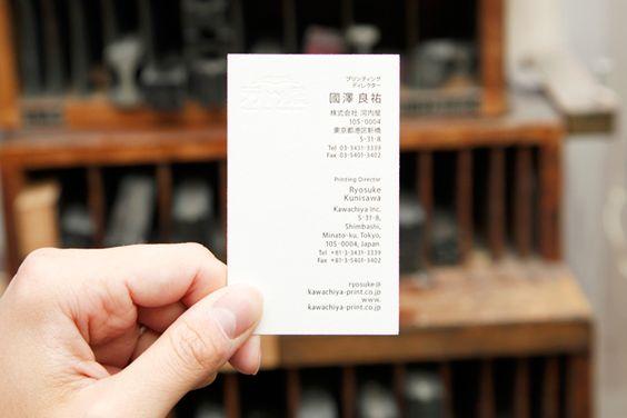 名刺デザイン制作 | 株式会社河内屋 印刷会社 CI | Project | Works | アトオシ atooshi | グラフィックデザイン・ブランディング・ロゴマーク制作依頼 | 永井弘人