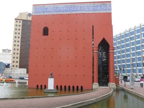 ... Photo of Biblioteca Especializada/Memorial Árabe (leia o comentário