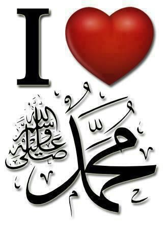 محمد صلى الله عليه وسلم 07f91e0e278267b7eba8697d3453d451.jpg