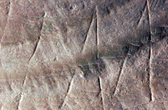Otra Realidad Misterios y Conspiraciones: La obra de arte más antigua tiene 540,000 años de ...