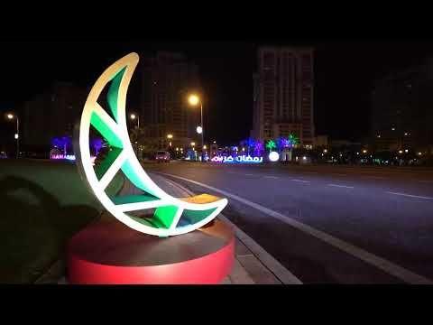 أجواء رمضان في اللؤلؤة قطر Ramadan Vibes At The Pearl Qatar Youtube Ramadan Pearls Vibes