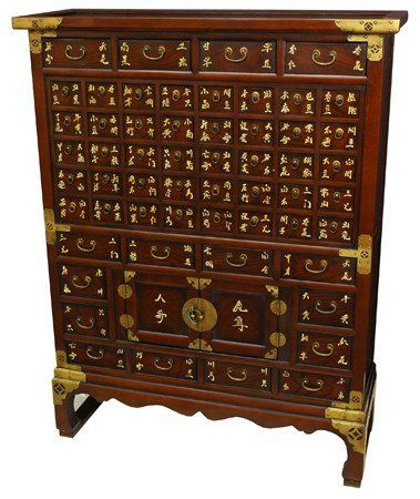"Asian Japanese Furniture - 47"" Large 62 Drawer Zen Apothecary Medicine Herbal Chest by ORIENTAL FURNITURE, http://www.amazon.com/dp/B000CBU7QY/ref=cm_sw_r_pi_dp_hUu6pb0218C0K"