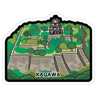 gotochi postcard chateau marugame kagawa