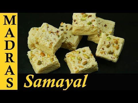 Milk Powder Burfi Recipe In Tamil How To Make Burfi Using Milk Powder Barfi Recipe In Tamil Youtube Burfi Recipe Pasta Recipes Yogurt Flavors