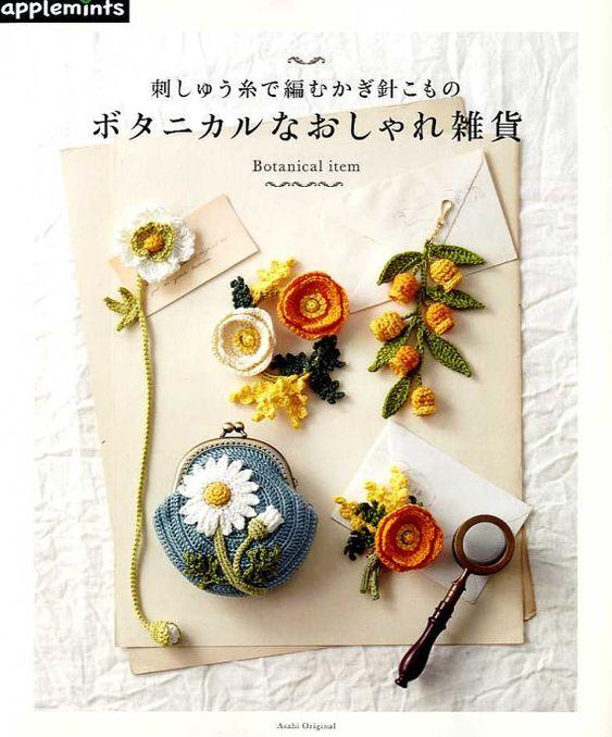 Libro in brossura: 64 pagine Editore: Asahi (2016) Lingua: giapponese Libro di peso: 280 grammi Il libro presenta 50 accessori di pizzo crochet bella e graziosi elementi e loro modelli  Contenuto + Corpetti + Capelli accessori + Orecchini + Asciugamano titolari + Casi di carta + Sacchetti + Spille + Charms + Libro marcatori + Casi di tessuto + Portacandele + Copertine Centrino e più!  Il libro è scritto in giapponese, ma il libro è bello & grandi diagrammi.  INFORMAZIONI SULLA SPEDIZIONE Il…