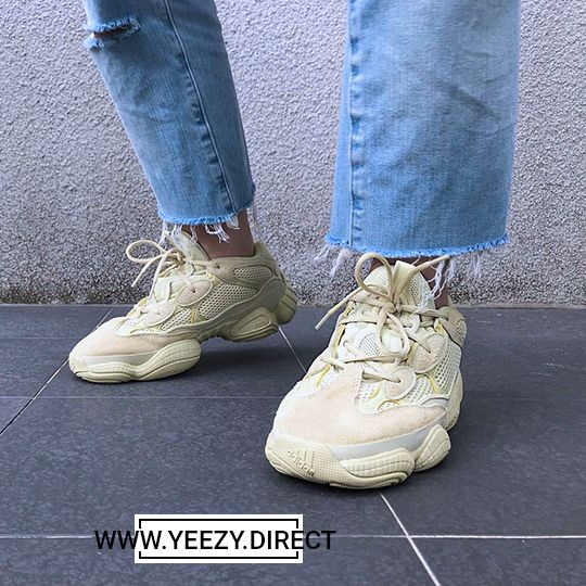 adidas yeezy boost 500 off white