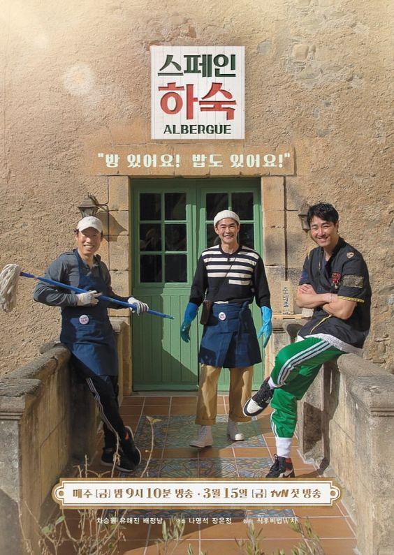 #ChaSeungWon #YooHaeJin #BaeJungNam
