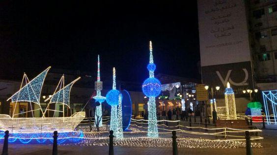 kuwait2015