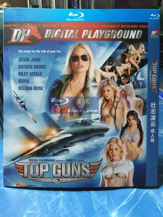 digitalplayground movie list