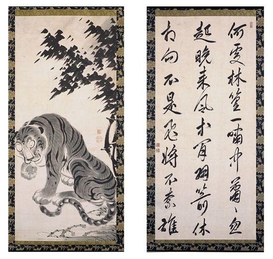 江戸時代中期に活躍した絵師、伊藤若冲。今年は生誕から300年にあたり、各地でさまざまなイベントが開催されている。若冲と最もゆかりのある寺として知られる京都・相国寺。この寺域に構える承天閣(じょうてんか…: