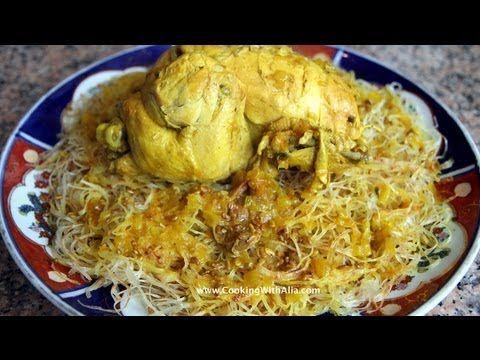 Rfissa with Rziza Recipe - Part I: How to make the chicken.