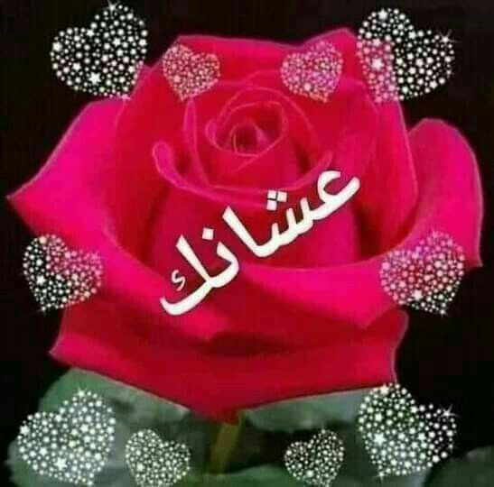 Pin By On صوره وتعليق Image And Caption In 2021 Islamic Images Coffee Sleeve Instagram